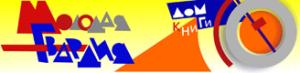 logo-bookmg