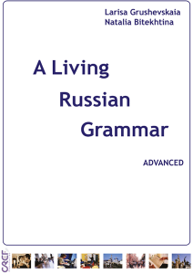 crefpublishing-a-living-russian-grammar-advance
