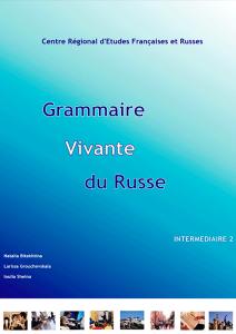 crefpublishing-grammaire-vivante-du-russe-intermediaire-ii