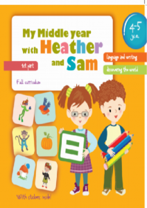 My middle year whith Heather and Sam part 1